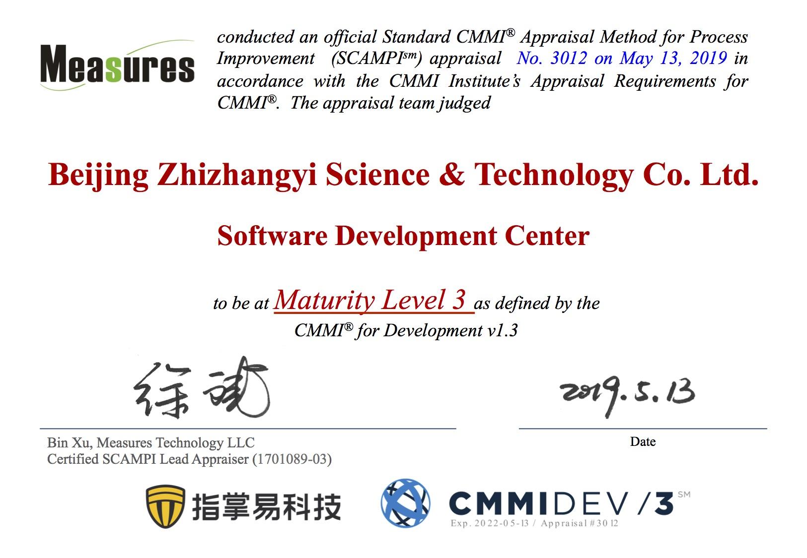 14 Zhizhangyi 3级 Award